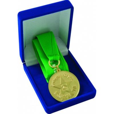 Image of Medal Boxes